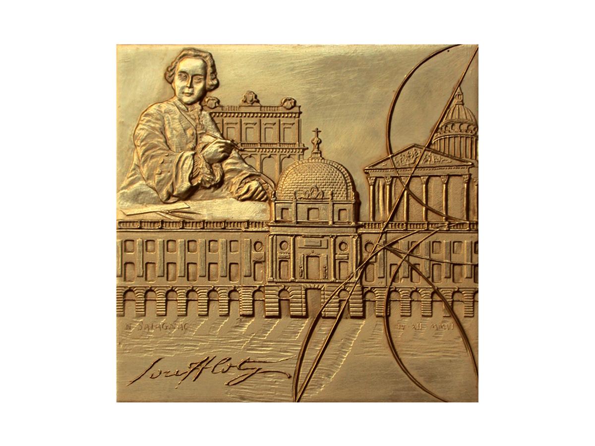 Médaille Jacques Germain SOUFFLOT, 2009