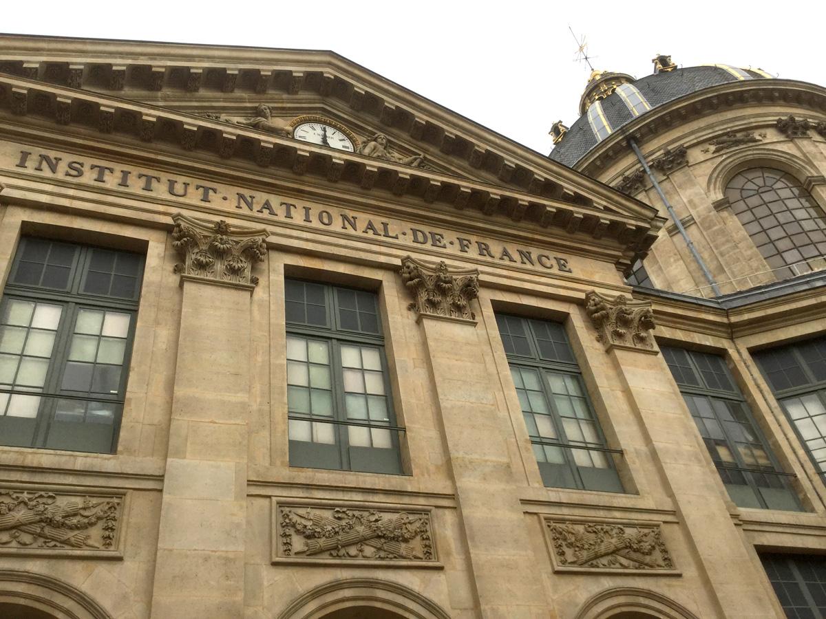 academie_de_France_IMG_1198